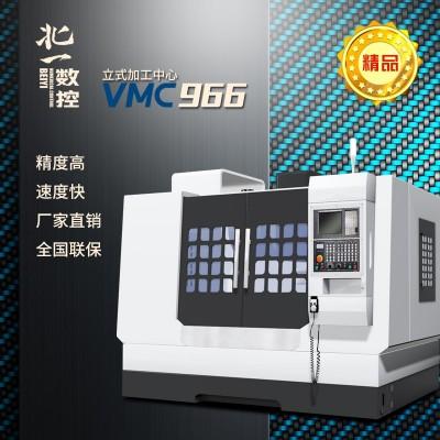 数控铣床cnc加工中心机床线轨机速度