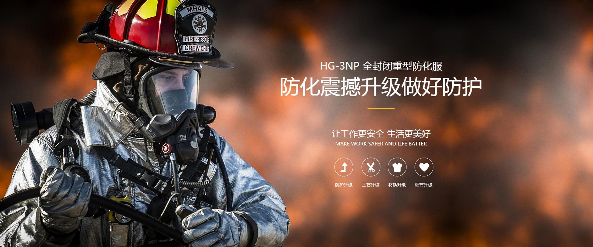 广东某某消防器材厂有限责任公司