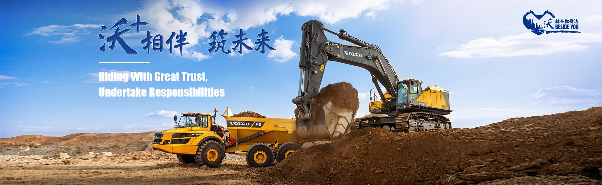 广西某某机械设备有限公司
