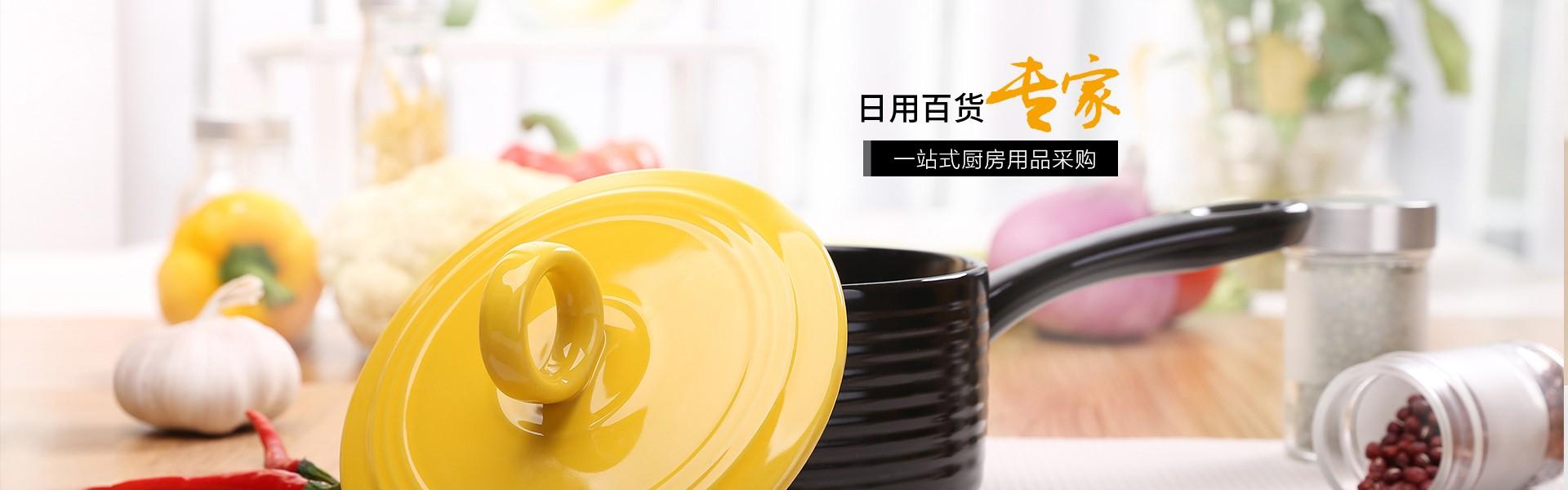 广西某某厨房用品有限公司